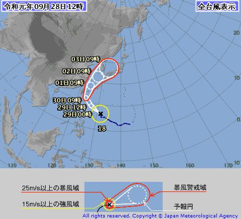 台風 18号 2019 最新 進路 予想 気象庁 米軍 西日本 上陸 いつ