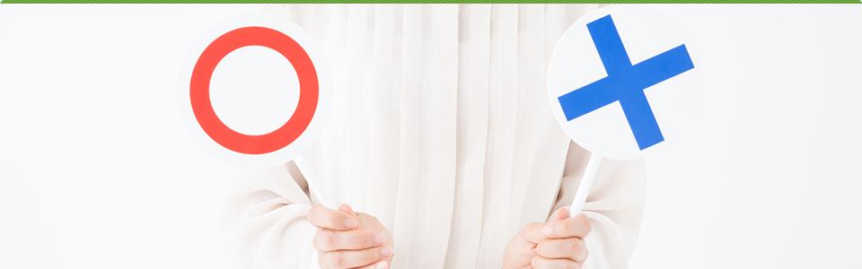 ラクビ 太る ダイエット 効果 なし 痩せない 美肌 公式サイト 情報