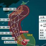 台風19号 今年 最強 レベル 12日 東 西日本 上陸 恐れ あり