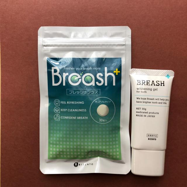 ブレッシュホワイトニング 副作用 危険性 全成分 アレルギー