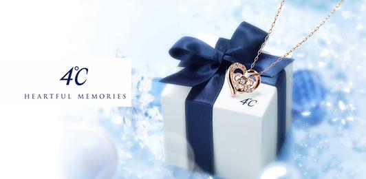 クリスマス 4°c いらない メルカリ 新品 出品 理由 エグい