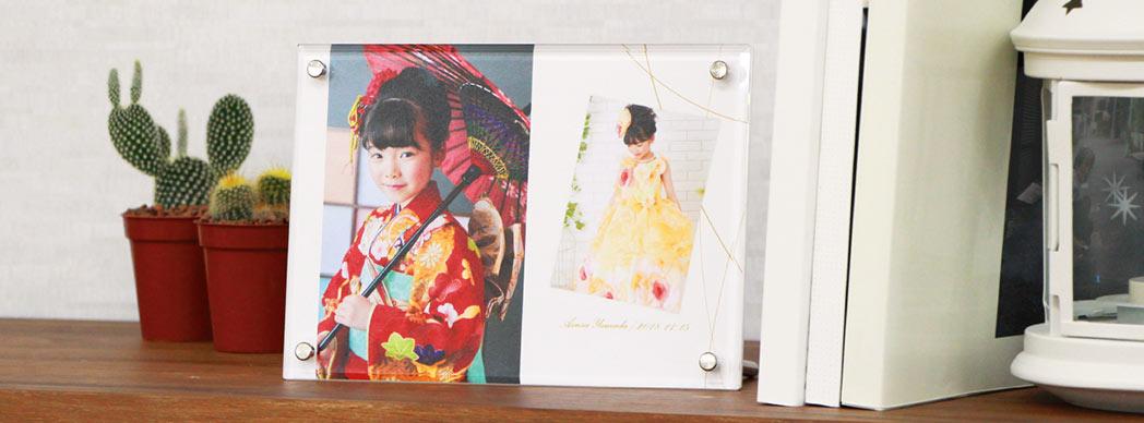 七五三 写真 どこに 飾る ベスト プチプラ 綺麗 保存 方法