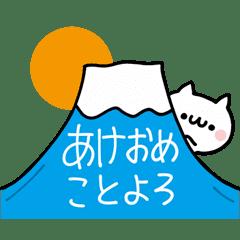お正月 2019 LINE スタンプ 無料 おすすめ