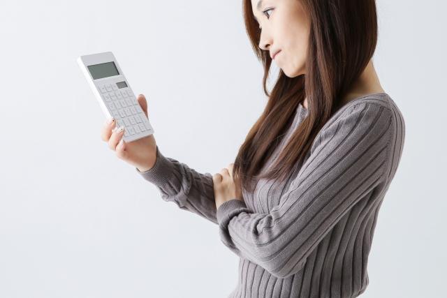 シースルーホワイト 最安値 通販 以外 市販 ネット どっち 安く 買える