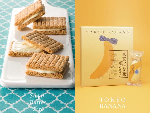 東京ばな奈 シュガーバターの木 コラボ 東京ばな奈ミルクショコラ とは 販売場所 期間
