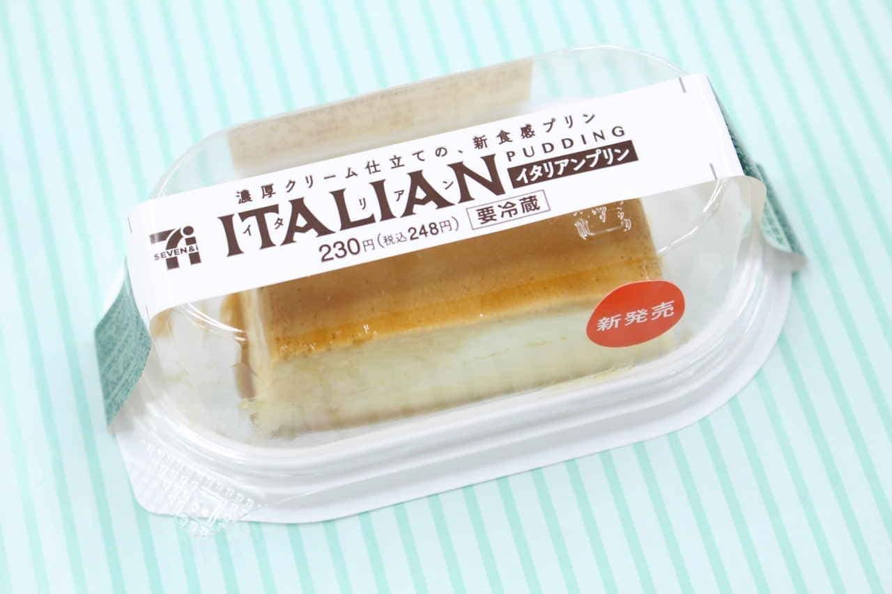 イタリアンプリン とは セブン 新食感 スイーツ 争奪戦 手 入れる ため には