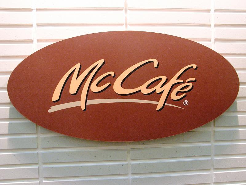 マックカフェ「プレミアムラズベリーホワイトチョコレートフラッペ 12月18日 期間 限定 発売