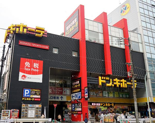シマボシ ラスター リッチ クリーム 最安値 市販 どこ 通販 以外 量販店 買える 場所 ある