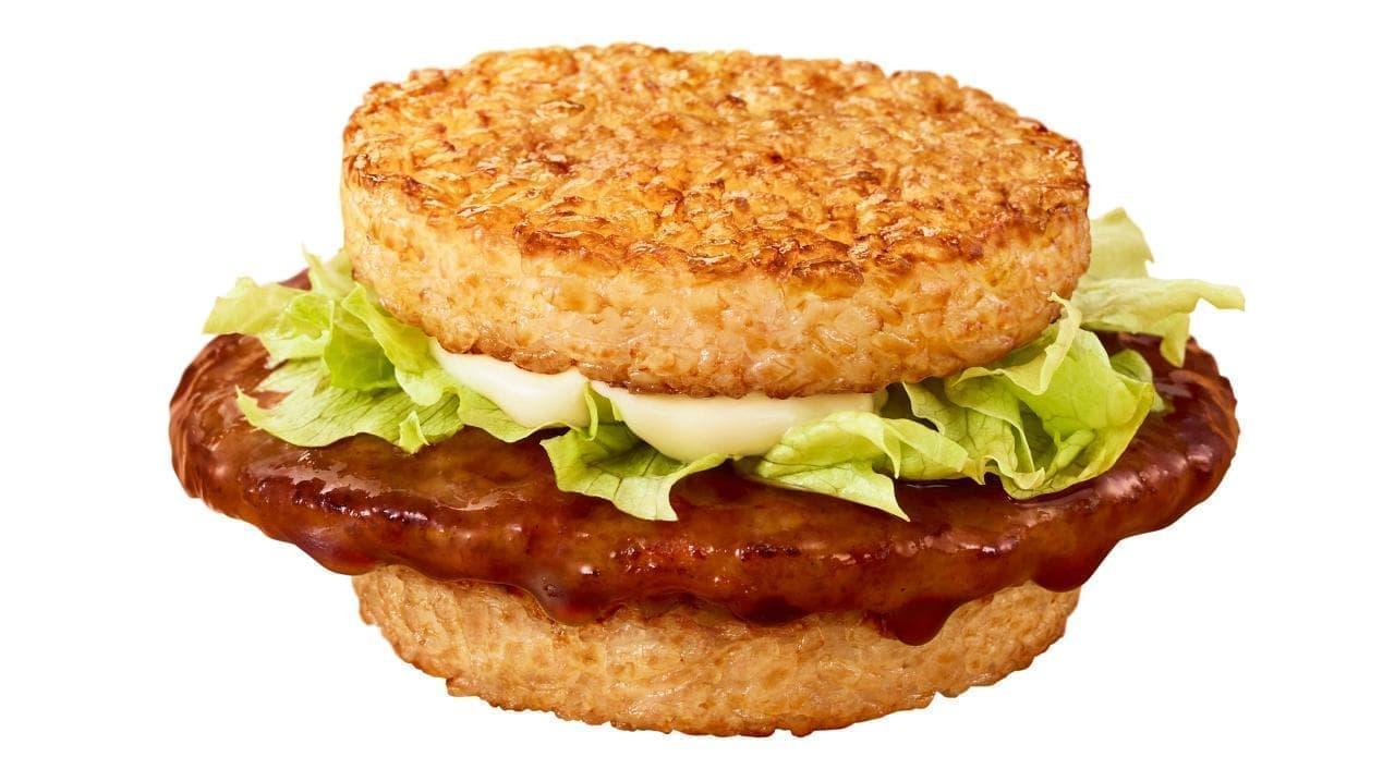 ごはんバーガー 3種類 夜マック 限定 販売 1番 人気 てりやき 3日前 伏線 ツイート