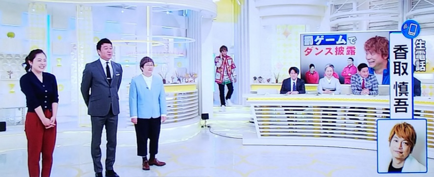 スッキリ 慎吾ちゃん 提案 罰ゲーム ダンス 披露 生電話 本人 箱 入って 登場