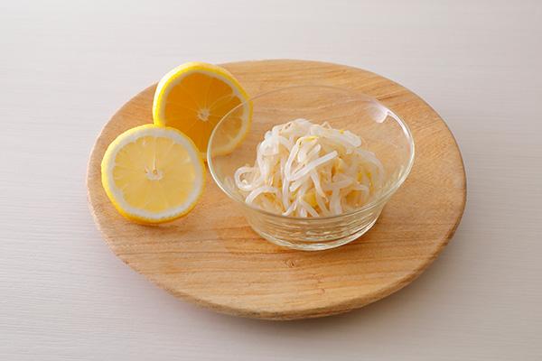 もやしレモン とは 効果 アレンジレシピ ご紹介 ダイエット