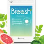 ブレッシュ 解約方法 電話 メール 確実 トクトクコース