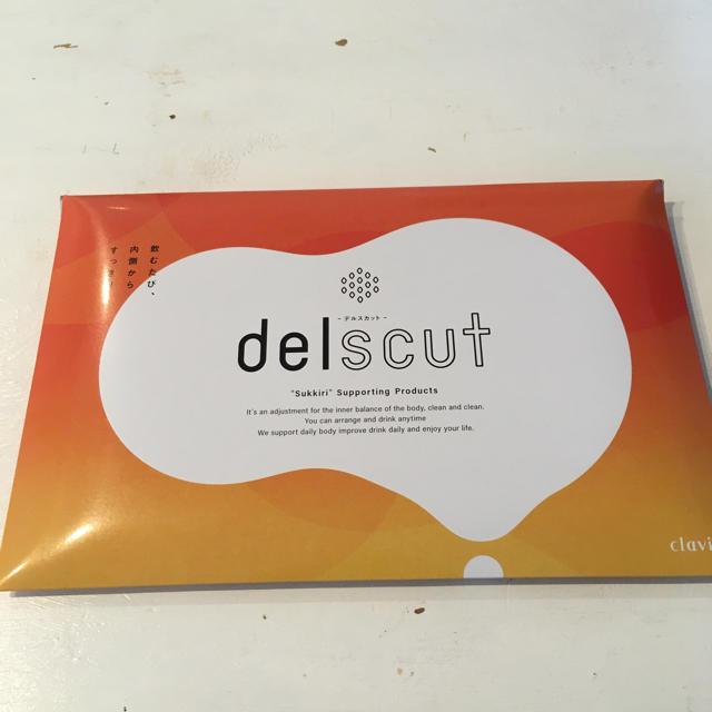 デルスカット 解約 方法 電話 メール 簡単