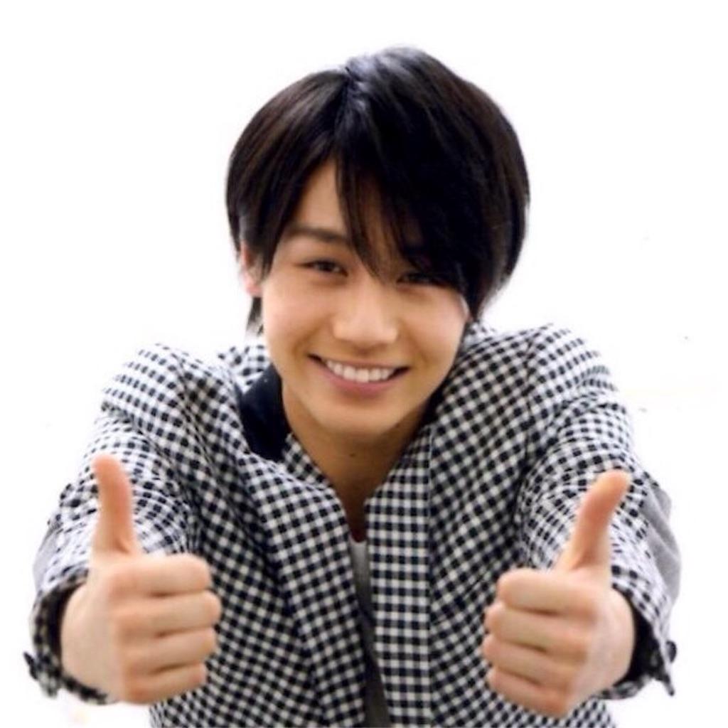 松田元太 入所日 いつ 同期 メンバー 一覧