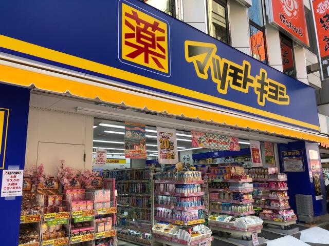 シマボシ shimaboshi ヘア エッセンス 最安値 売って いる 場所 コチラ 市販 通販 どっち お得