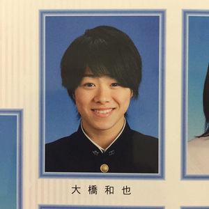 なにわ男子 大橋和也 最終学歴 出身校 夢 薬剤師