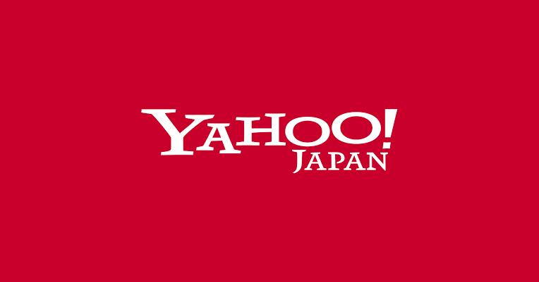 ビマジオ Bemergeo 口コミ 評判 シミ シワ 効果
