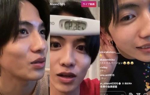 志尊淳 おススメ 出演 ドラマ 作品 演技力 評判